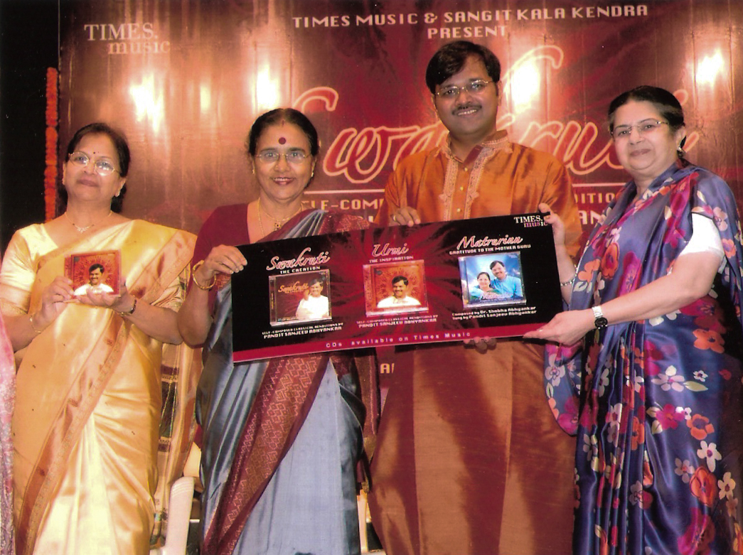 With Dr. Shobha Abhyankar, Dr. N.Rajam and Smt Rajashree Birla